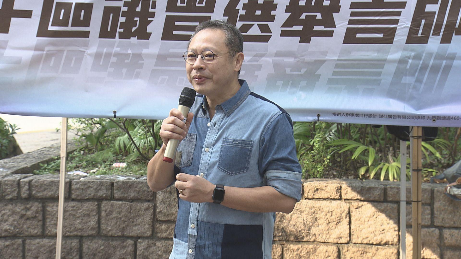 消息︰港大校委會大比數通過解僱戴耀廷