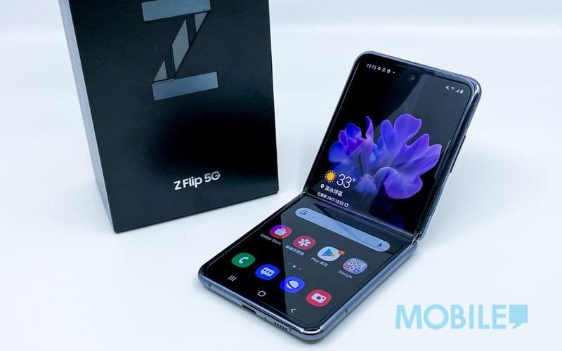 升級驍龍 865+!港版 Galaxy Z Flip 5G 上手玩