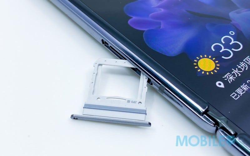 ▲單 Nano SIM 卡槽加入 5G 網絡支援