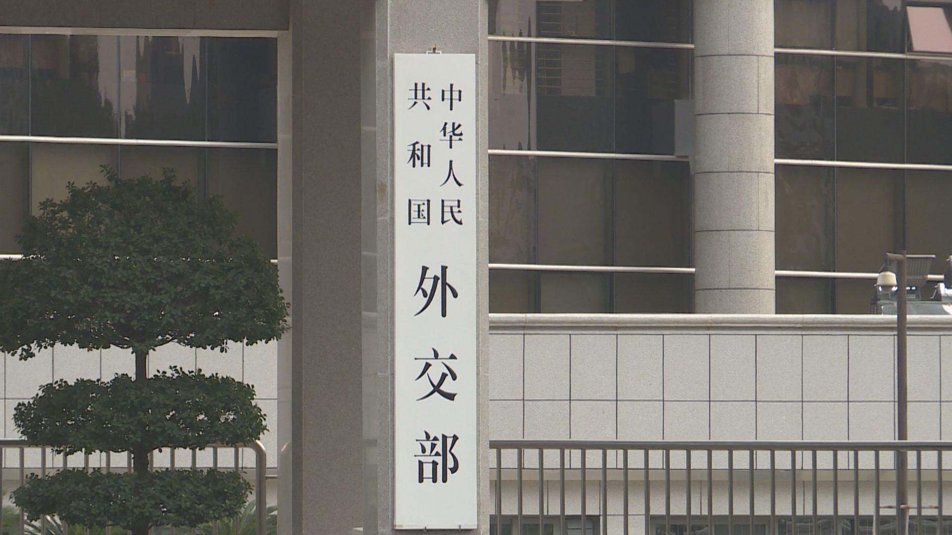 外交部促勿向台獨勢力發錯誤信號