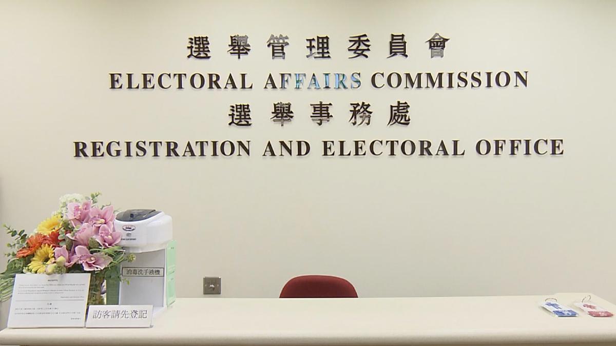 選管會理解和尊重政府押後立法會選舉決定
