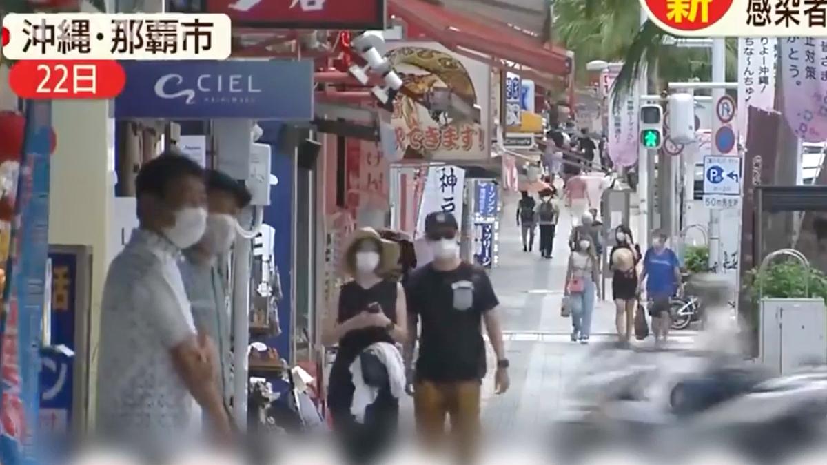 沖繩縣知事自行宣布周六進入緊急狀態