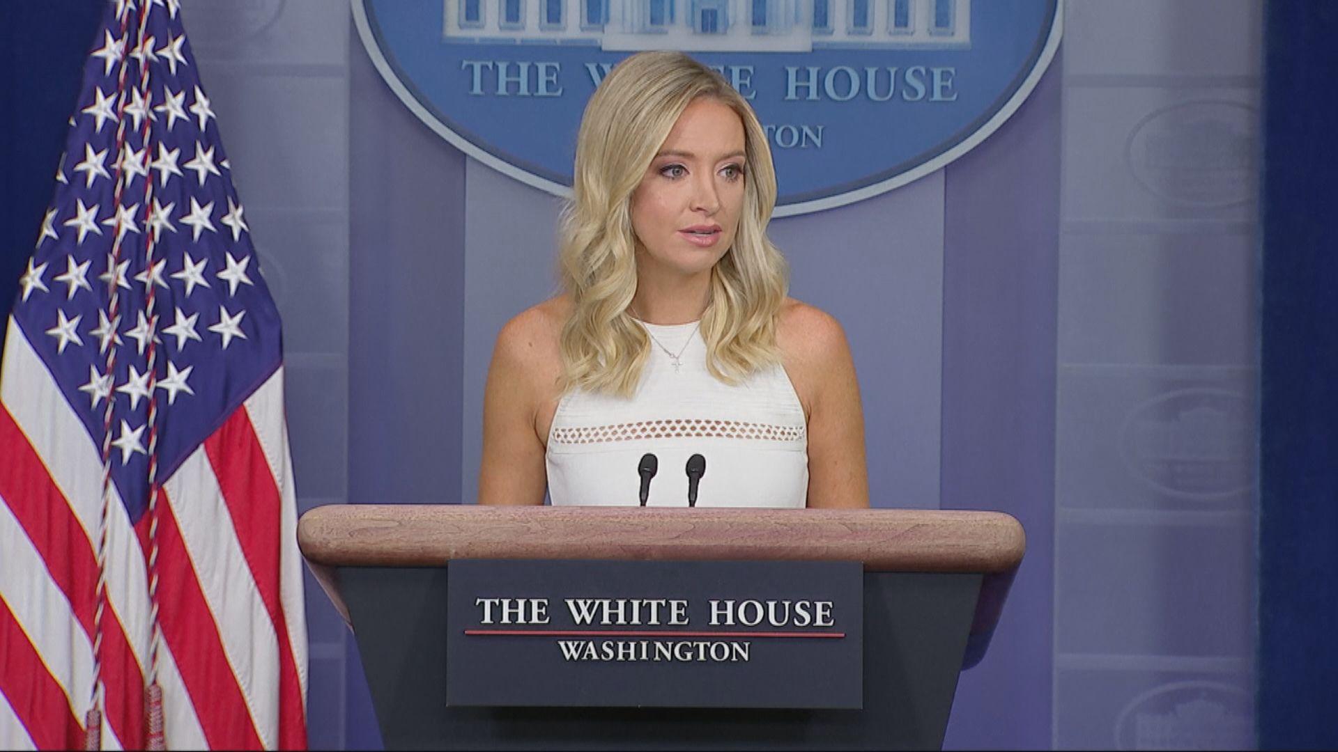 美國譴責港府押後立法會選舉決定 華駐德大使館指押後選舉符合基本法