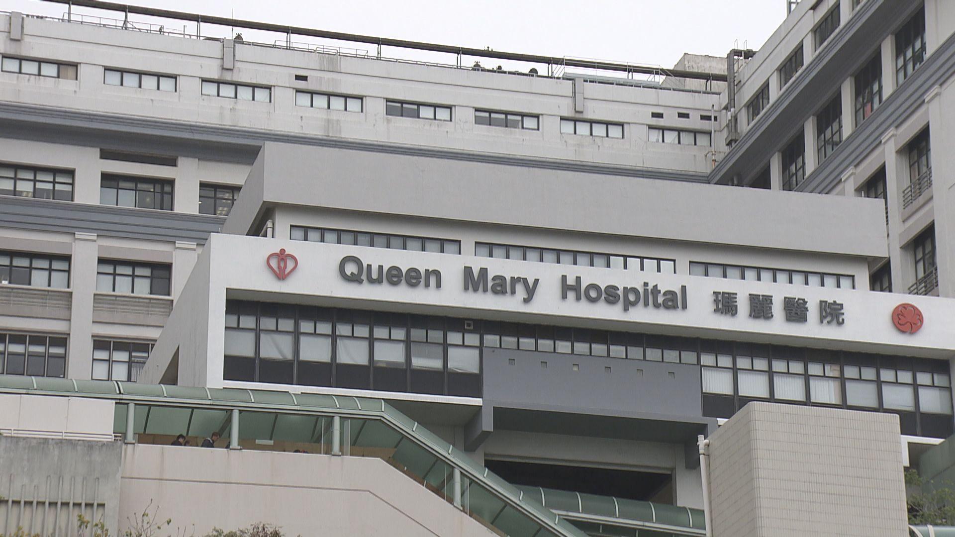 瑪麗醫院繳費處一名女文員初步確診