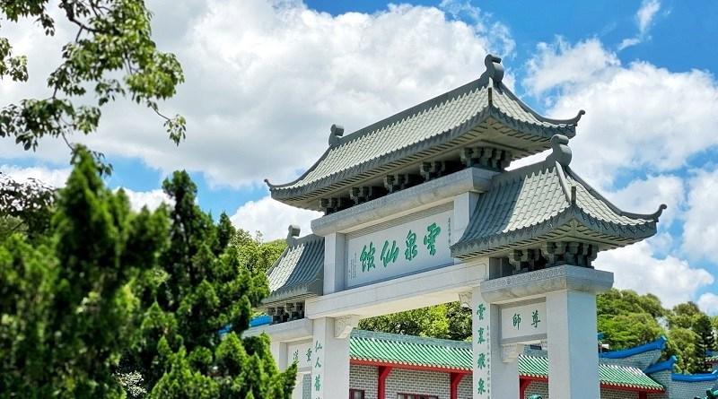 〈好遊〉週末食玩輕旅 粉嶺雲泉仙館