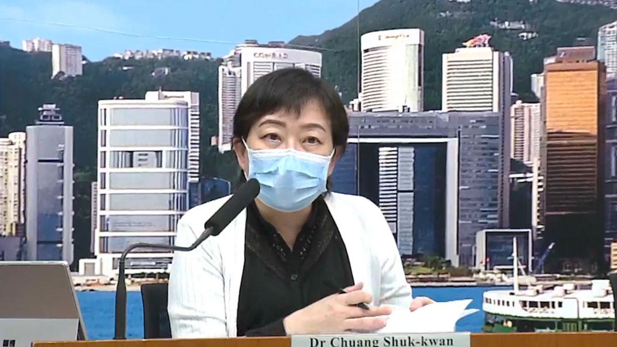 衞生防護中心稱疫情未受控不宜鬆懈