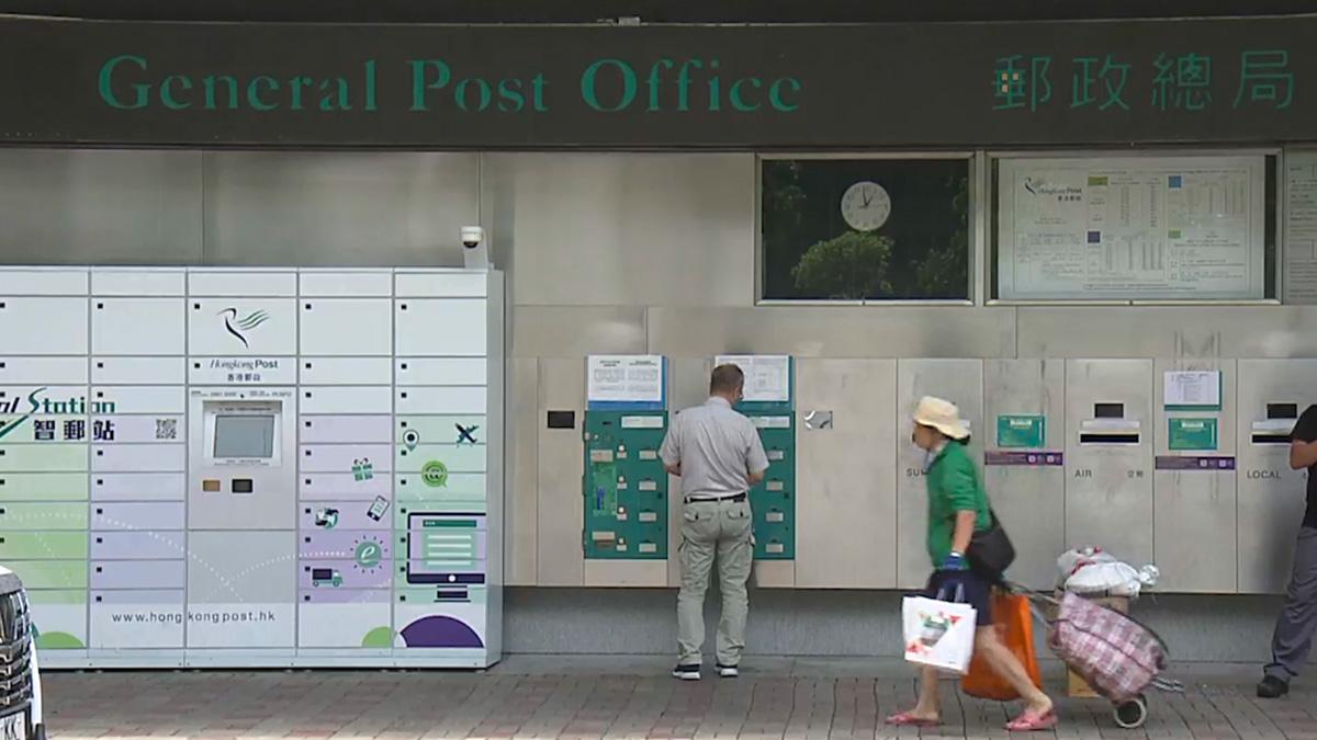 一名郵差確診 灣仔郵政局需關閉消毒