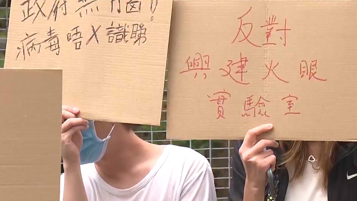工業園示威涉違限聚令 11人涉未能出示身分證明被捕