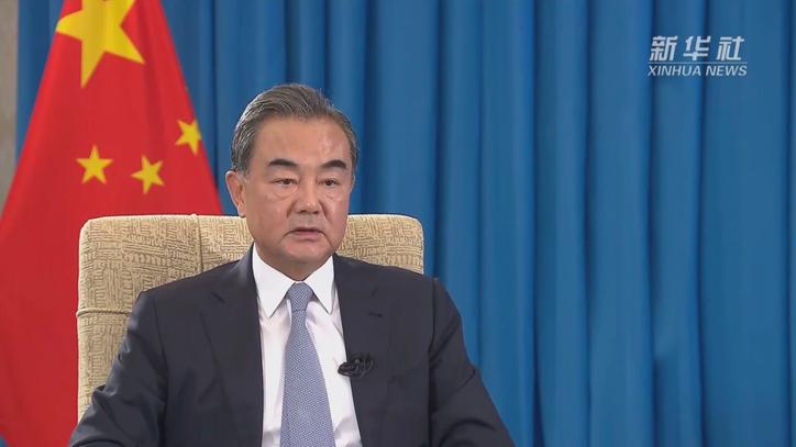 王毅批評美國重拾冷戰思維否定中美交往成果
