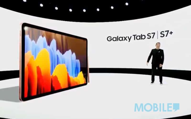 全線配備驍龍 865+!專業平板 Galaxy Tab S7 系列發佈