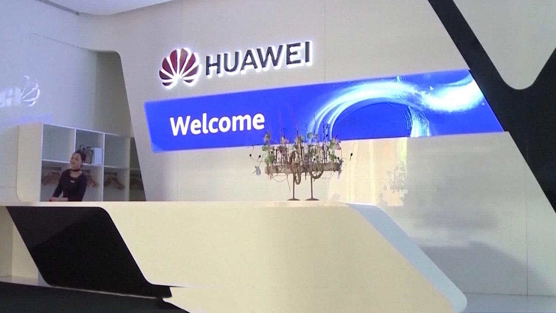 外交部批美國濫用國家力量 打壓中國高科技企業