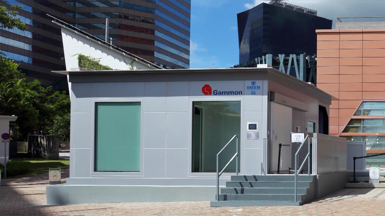 建築公司以組裝合成技術 建首間醫院外負壓隔離病房