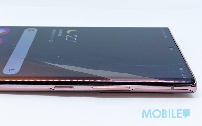6.9 吋 120Hz 巨芒、更高屏佔比!Galaxy Note 20 Ultra 霧光銅色實機睇