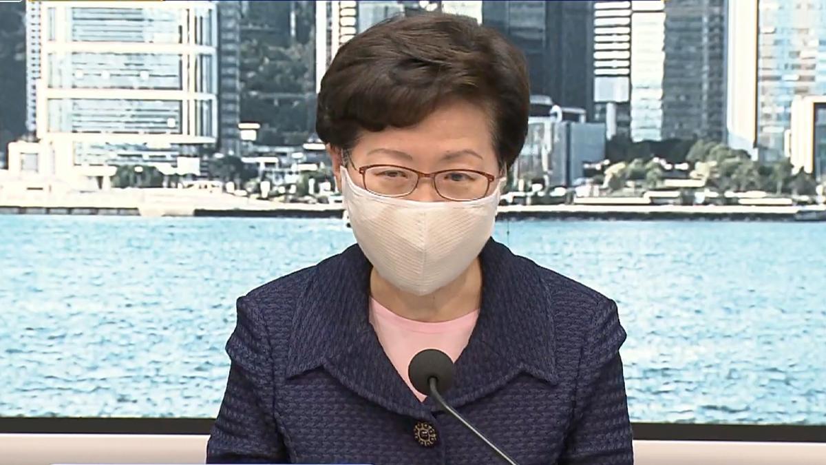 彭博:特朗普將宣布制裁林鄭月娥及多名中國官員