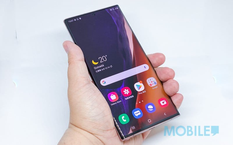 Galaxy Note 20都有AirDrop? 全新「咫尺共享」功能速睇