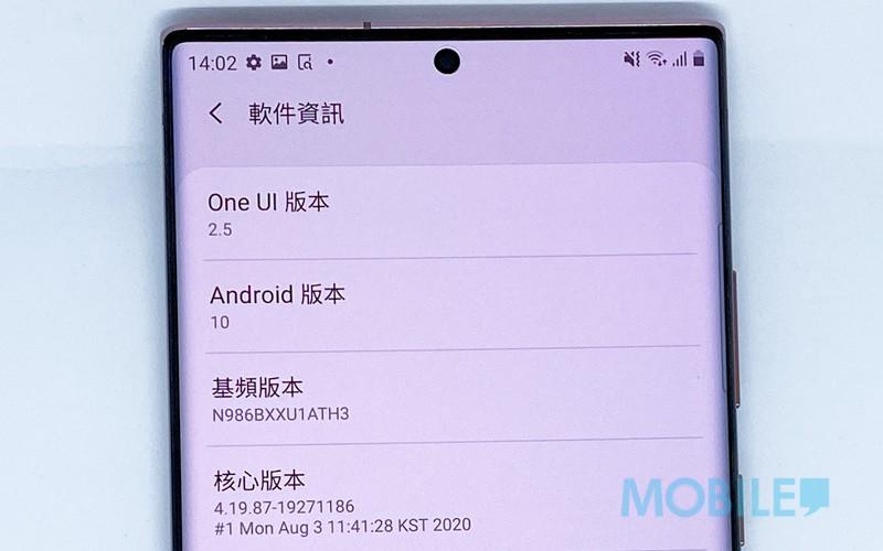 ▲預載 Android 10 及使用 2.5 版本 One UI
