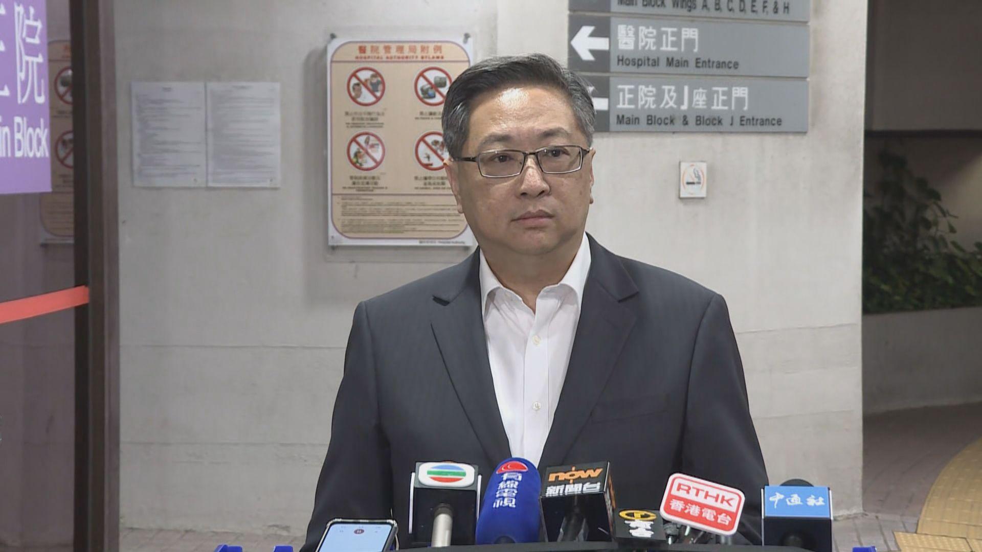 林鄭:不嚮往去美國 訪美簽證可主動註銷