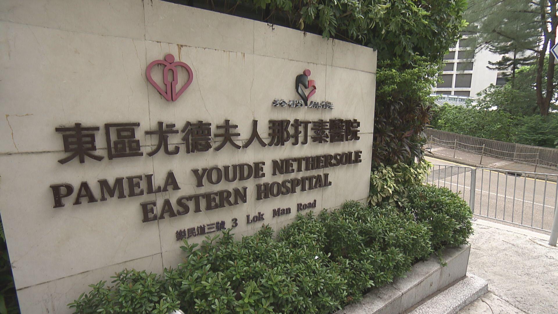 東區醫院三名病人初步確診 曾與患者同房