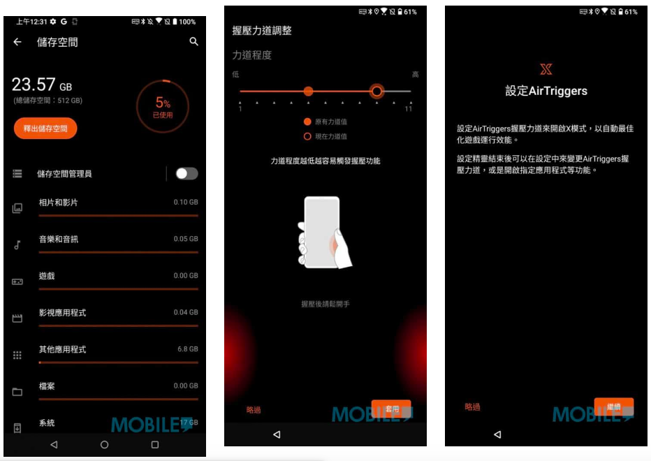 ROG Phone 3 港版開箱!試埋影相、效能、續航力