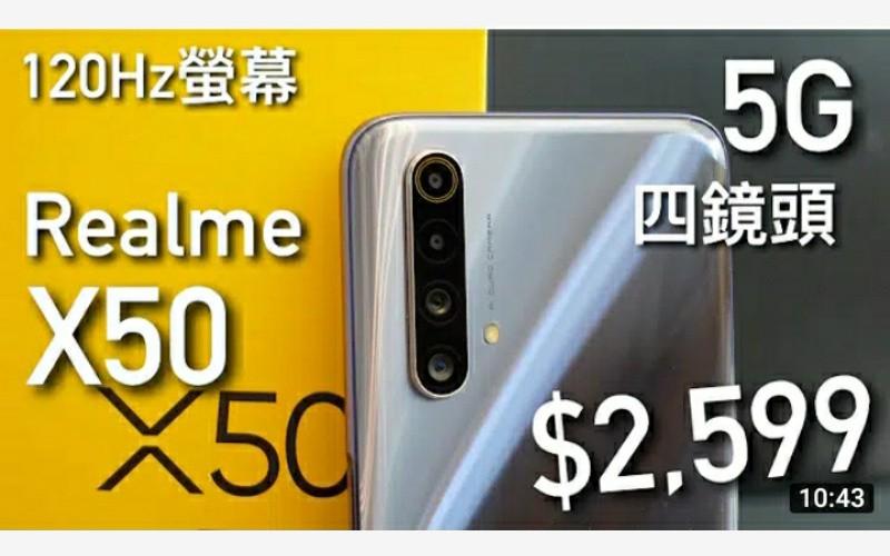 平價5G之選!$2,599 OPPO Realme X50 開箱評測,有120Hz螢幕、四鏡頭相機!by FlashingDroid