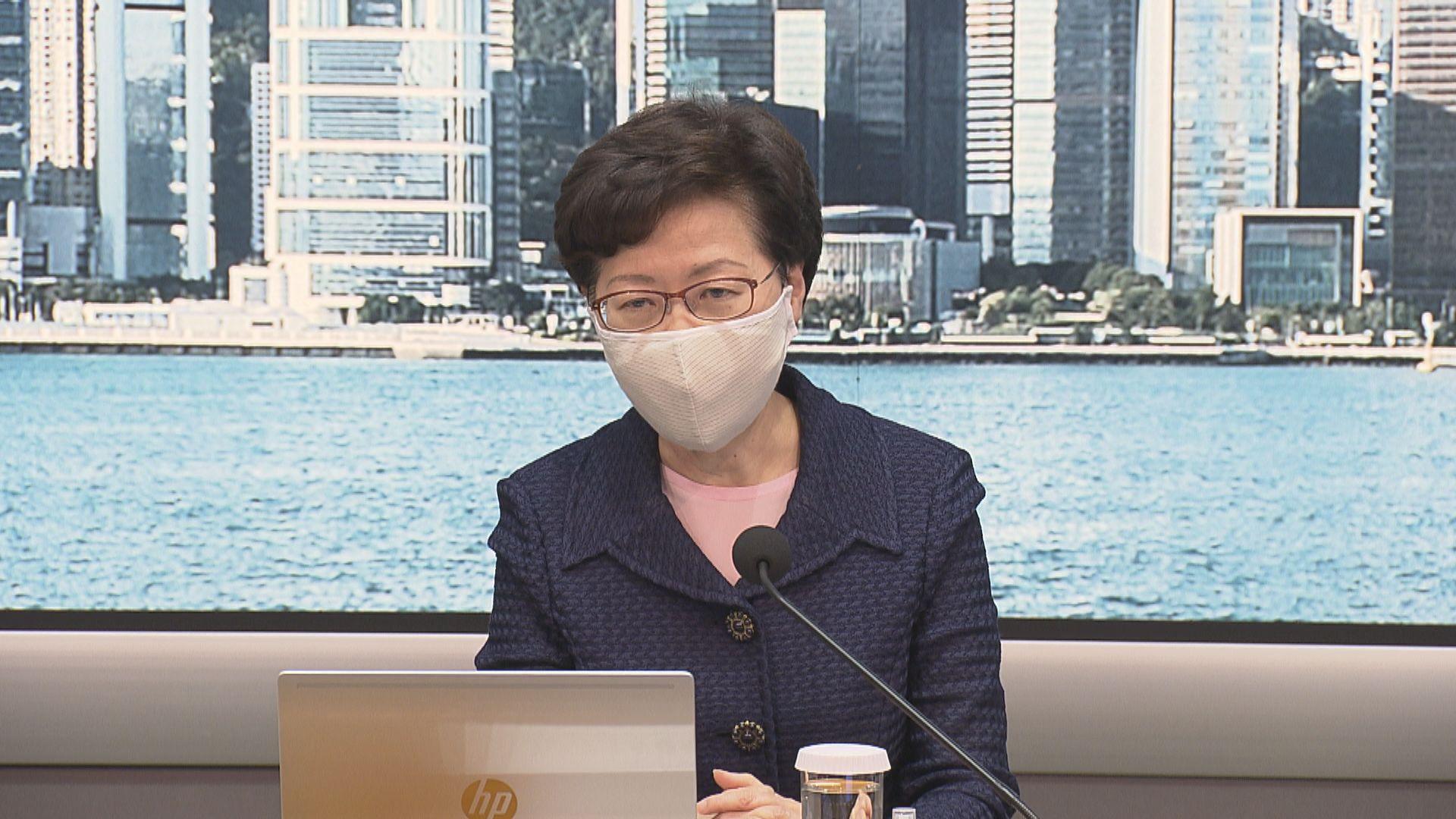 林鄭:人大常委會決定再次展示中央對特區的關愛和支持