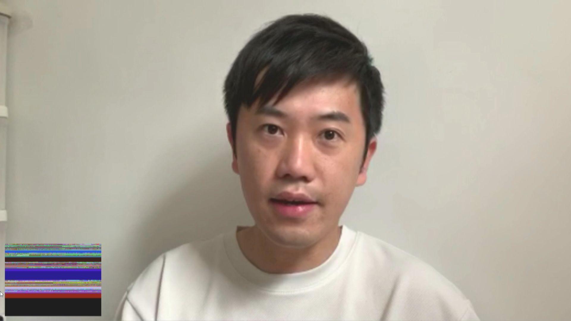 鄭松泰:會接受續任 若民主派決定不續任應反思之後是否繼續參與香港的選舉