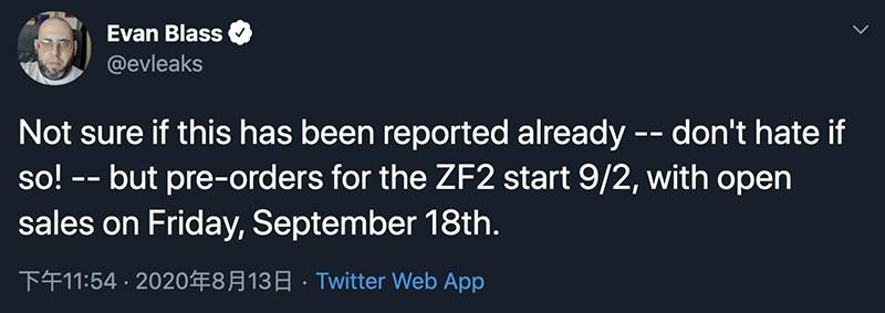 9月2日可預訂? 爆料人話Galaxy Z Fold 2於9月18日上市