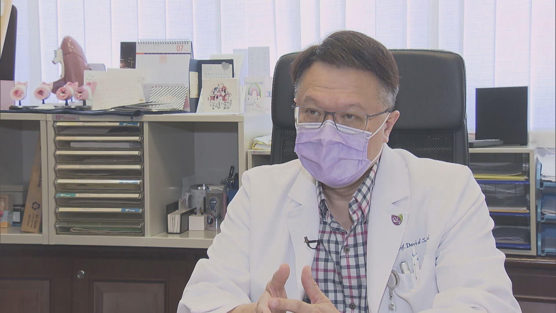 消息指本港增約75宗確診 許樹昌:現階段不宜放寬防疫措施