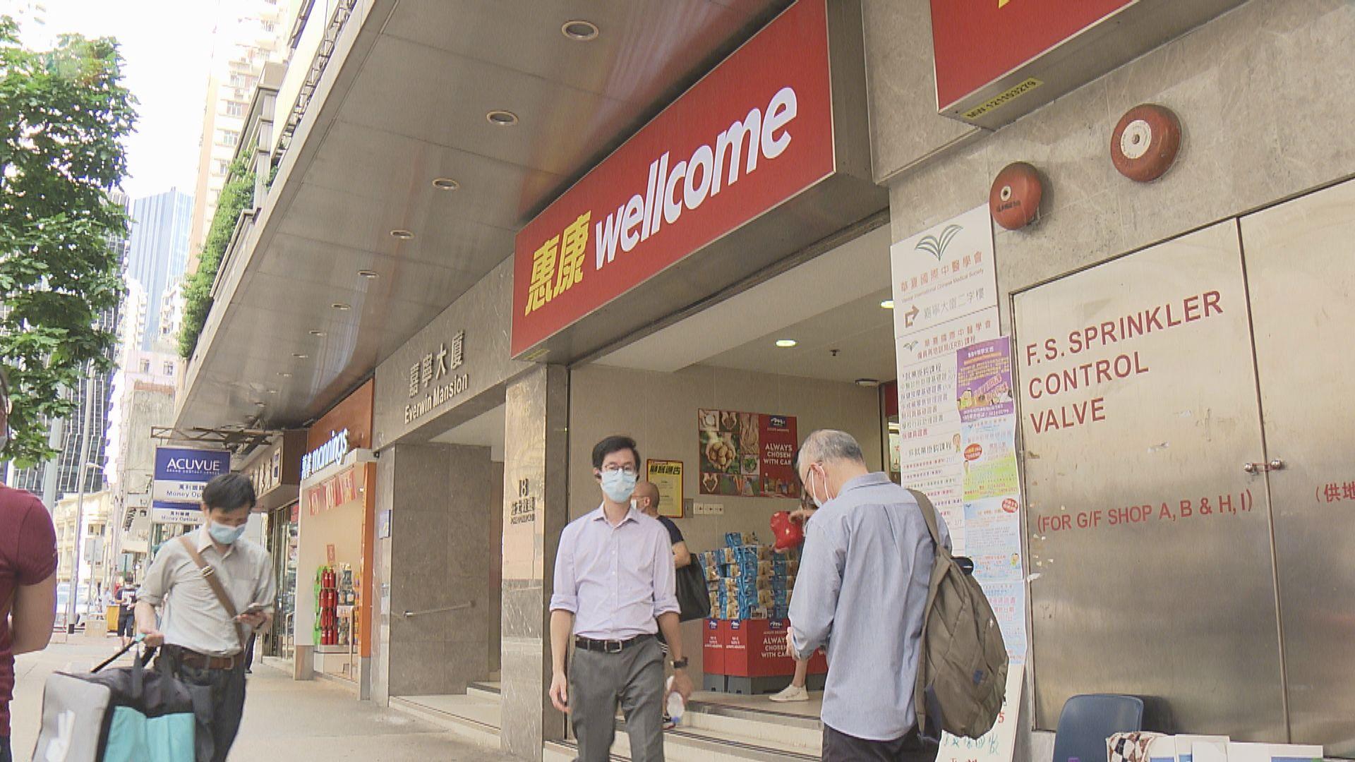 大型物管公司及兩大超市於第二期保就業計劃需作回饋