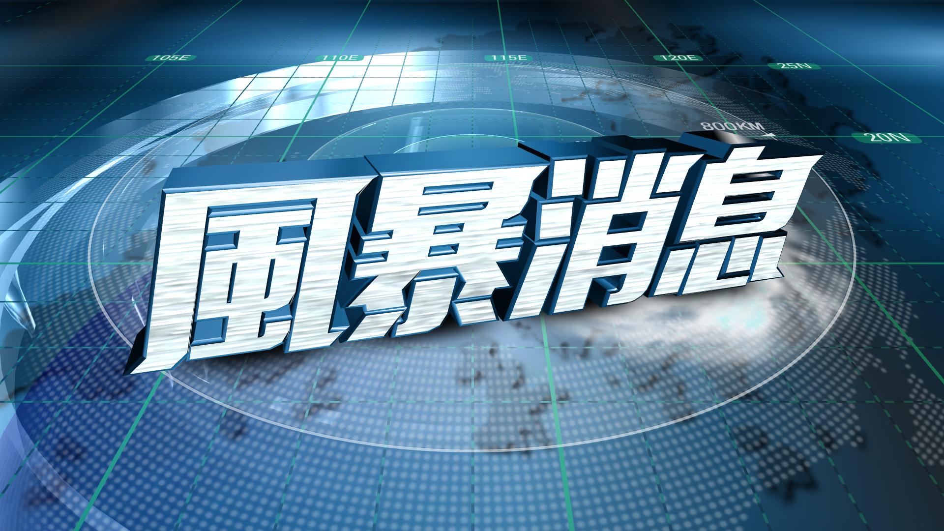 【查帕卡襲港·不斷更新】風暴消息一覽 (17:00)