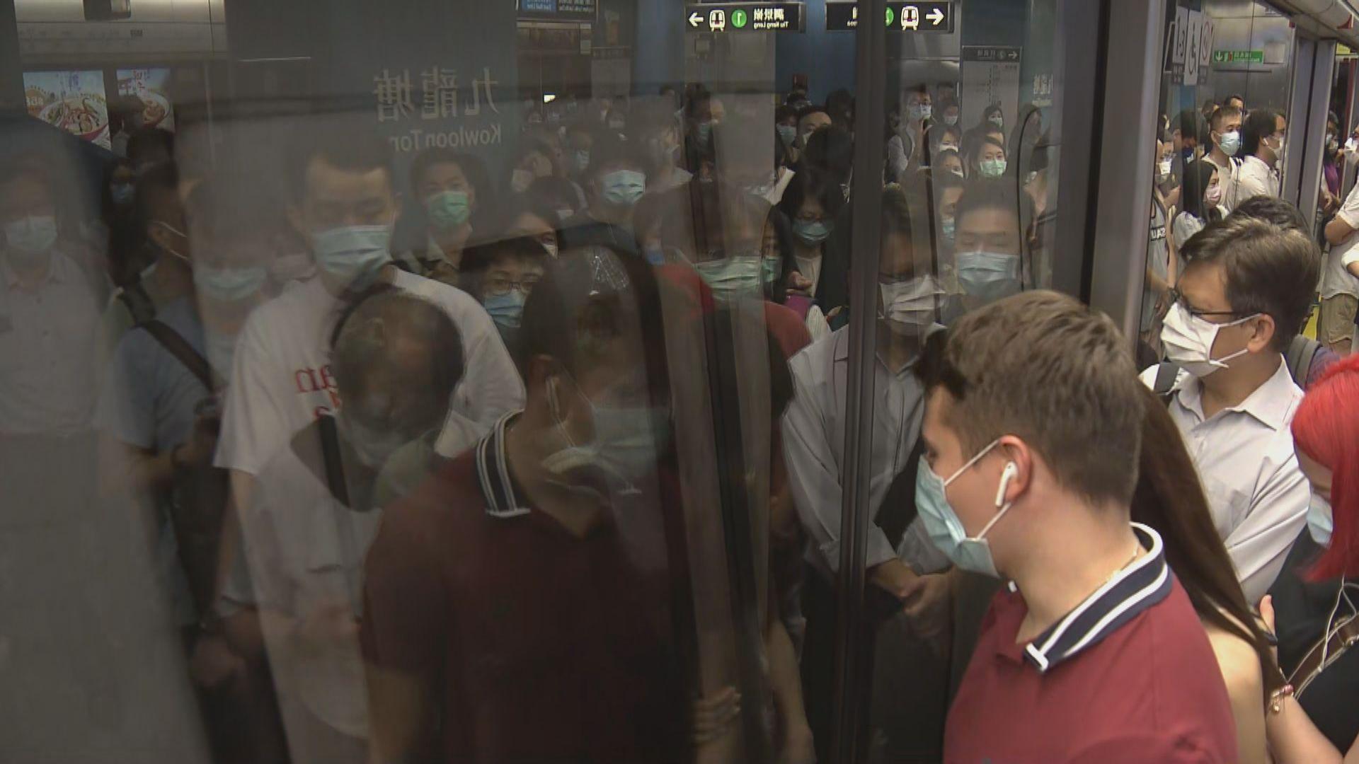 【即日焦點】僱員打風仍要在家工作 勞工處:法例無「颱風假」規定;南韓教會再成疫情震央 病毒傳染力較早前類型高6倍