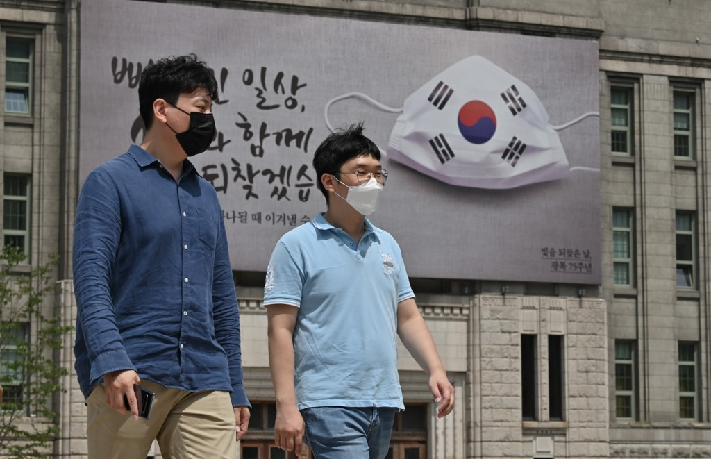 南韓新增病例五個月來首破三百 文在寅:嚴懲妨礙防疫