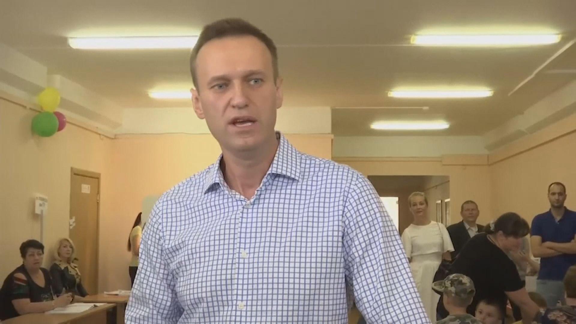俄反對派領袖納瓦爾尼妻子批醫院試圖掩飾丈夫被下毒