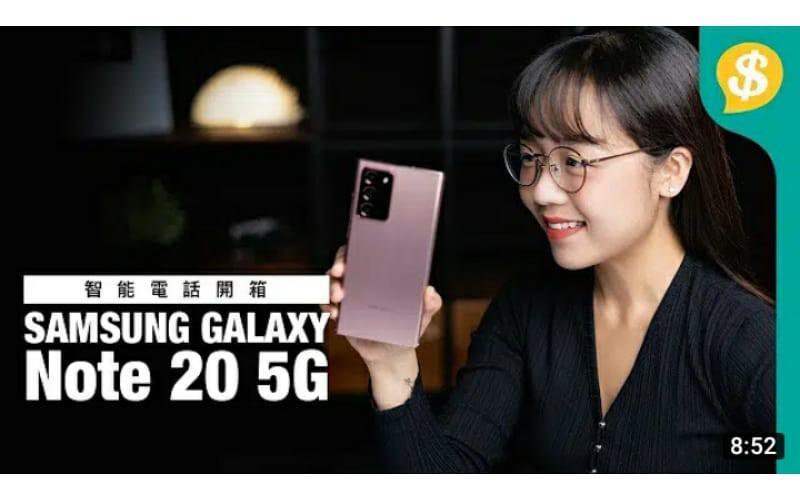 新機試用Samsung Galaxy Note 20 Ultra S Pen大提升!螢幕質素 鏡頭表現 影相拍片收音 重點分享|對比S20 Ultra|【Price.com.hk產品評測】