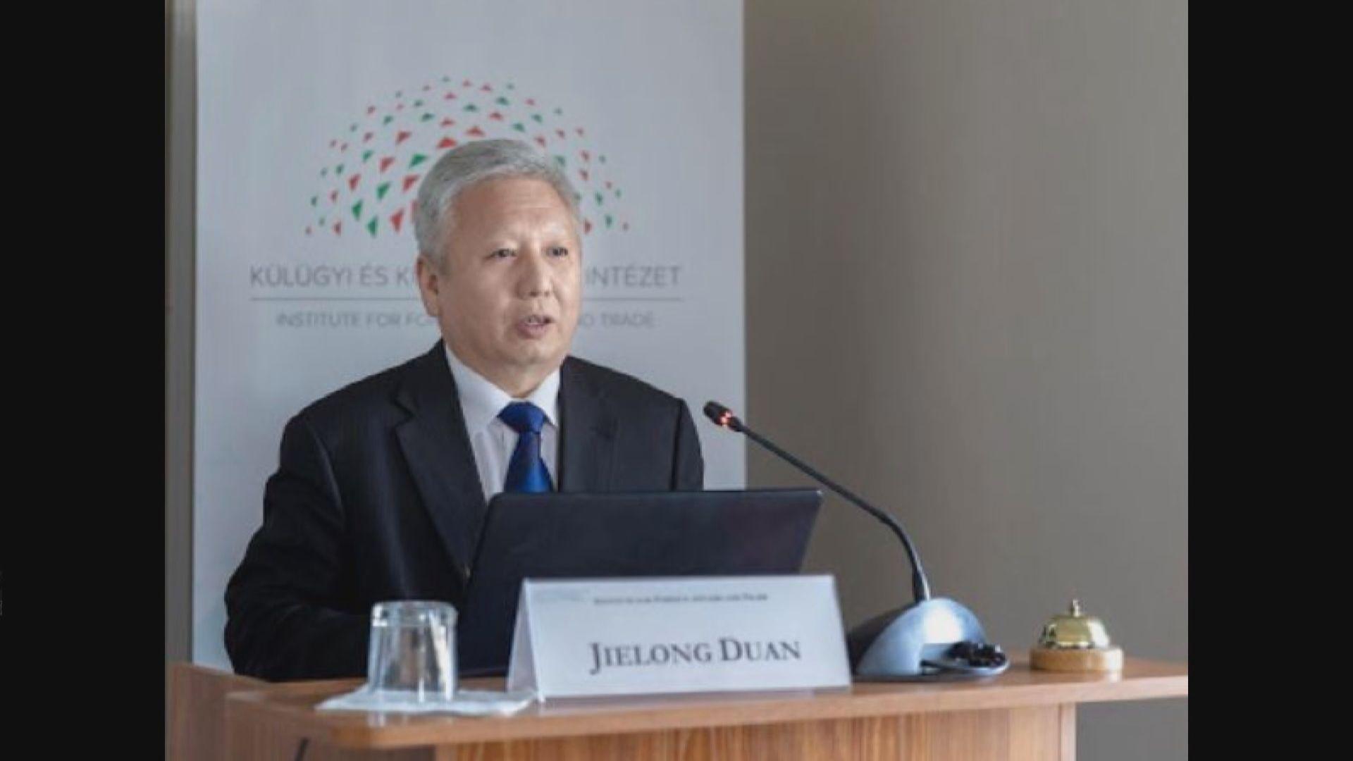中國駐匈牙利大使段潔龍當選國際海洋法法庭法官