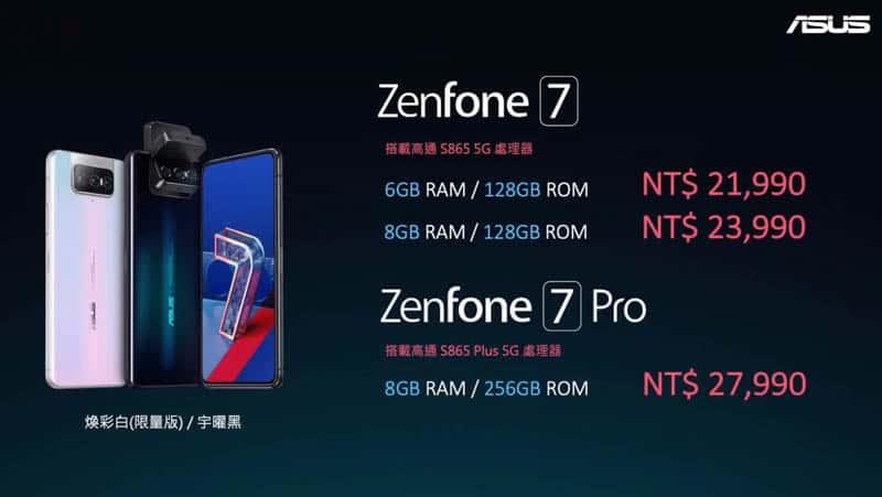 升級電動翻轉三鏡!真全屏 ZenFone 7、ZenFone 7 Pro 發表