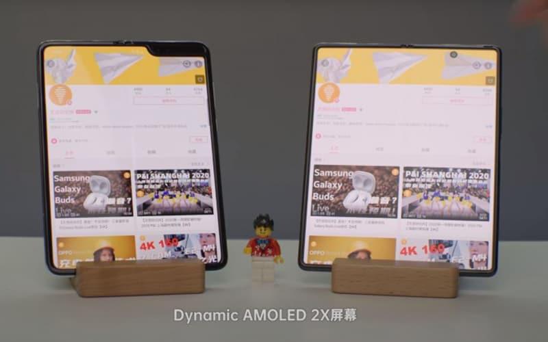 國內搶先流出 ? Galaxy Z Fold 2 上手試用影片