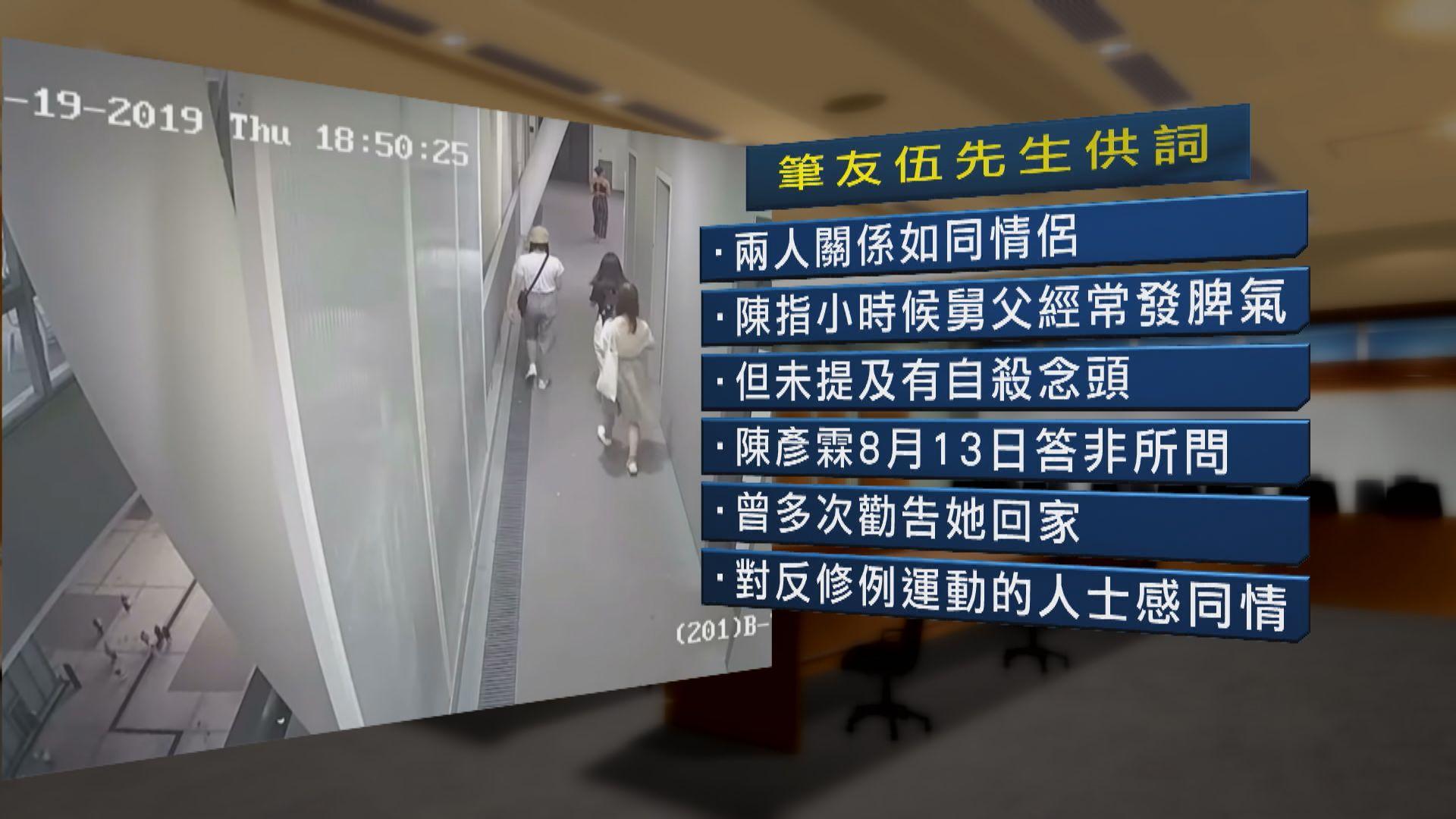 陳彥霖筆友:陳彥霖曾錯過探訪時間整晚睡在懲教所外