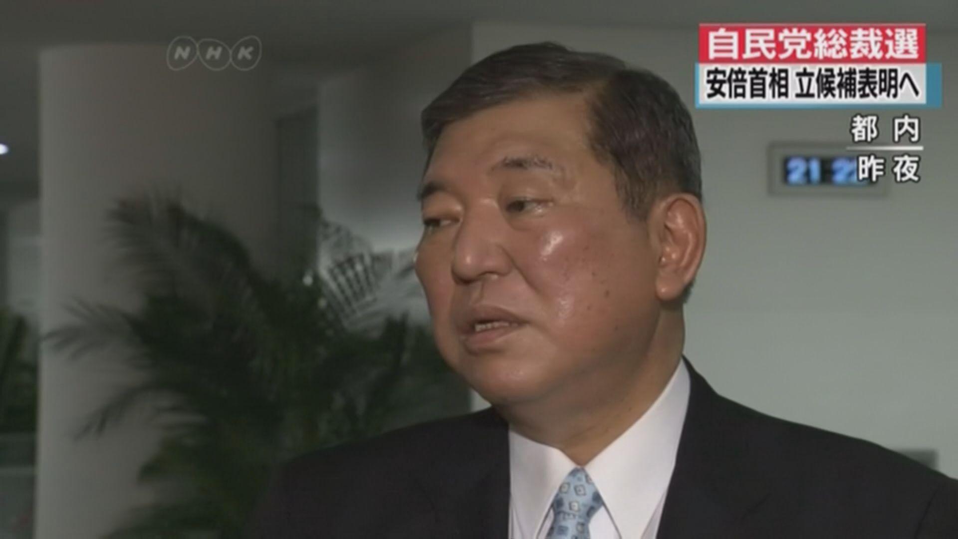 日前防衛大臣石破茂接班呼聲最高 菅義偉、岸田文雄或是首相人選