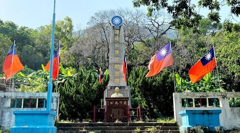 〈好遊〉港版中正紀念堂 屯門中山公園