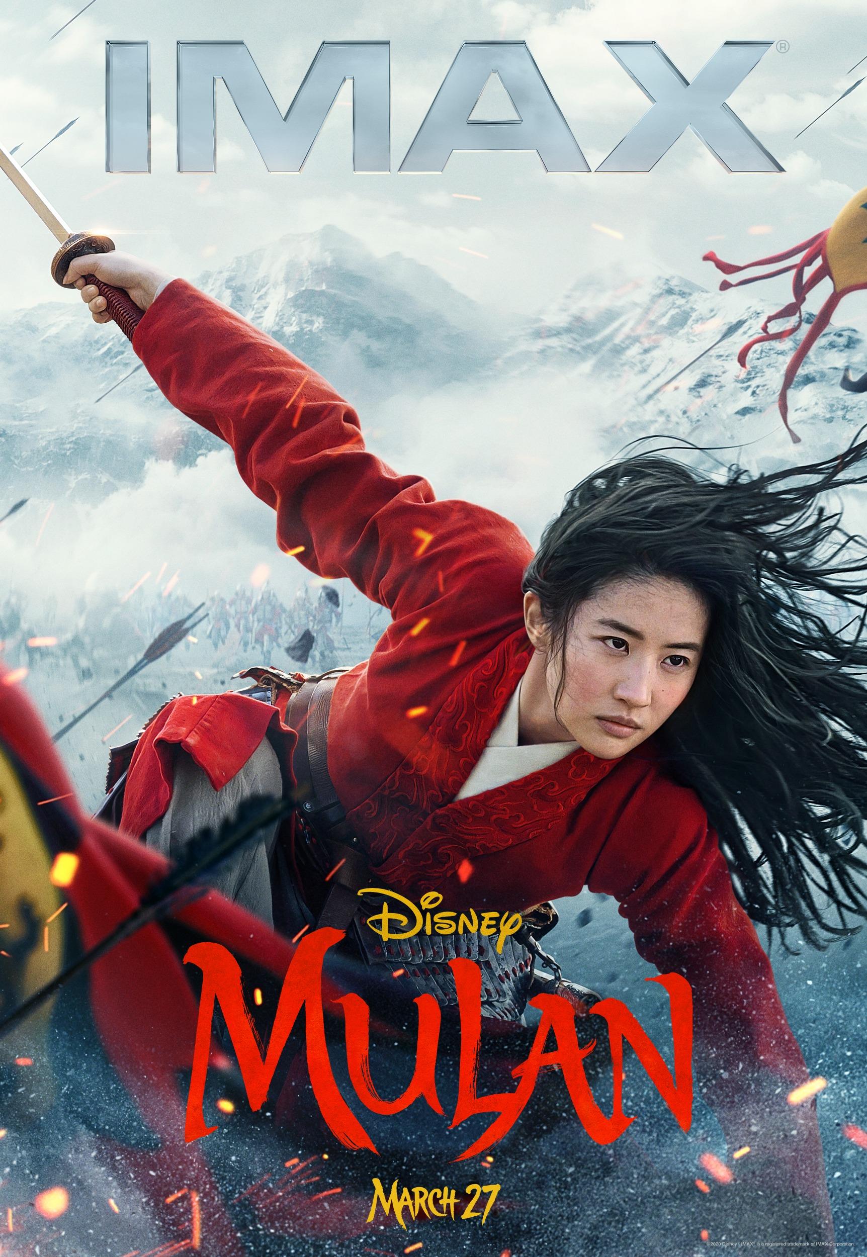 【減價停不了】《花木蘭》12月將於Disney+免費播