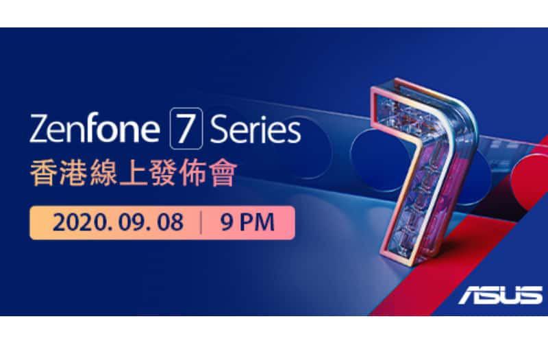 第二代翻鏡頭手機 ASUS ZenFone7 將於9月8日正式在香港發布!