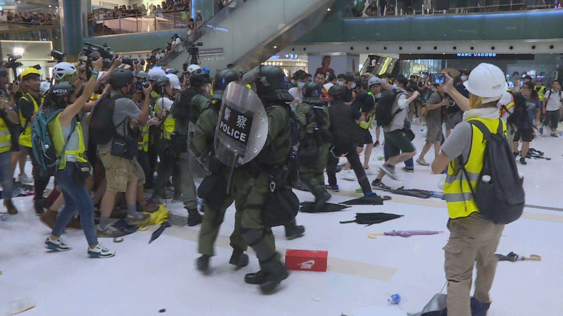 去年7月新城市廣場衝突 三人認暴動還柙候判