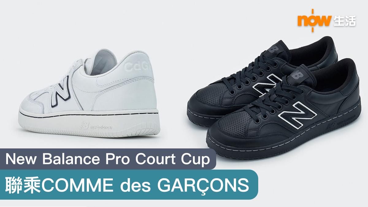 〈好潮〉時尚又易襯!New Balance x COMME des GARÇONS Homme黑白皮革聯乘鞋登場