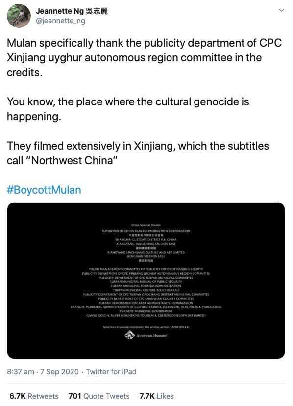 《花木蘭》片尾嗚謝新疆政府助拍攝 引新一輪抵制潮