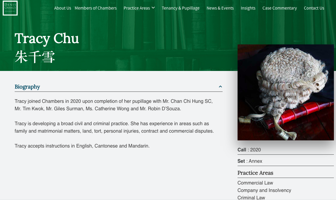 【華麗轉身】朱千雪完成實習成為執業大律師   網友:勁過麥明詩?