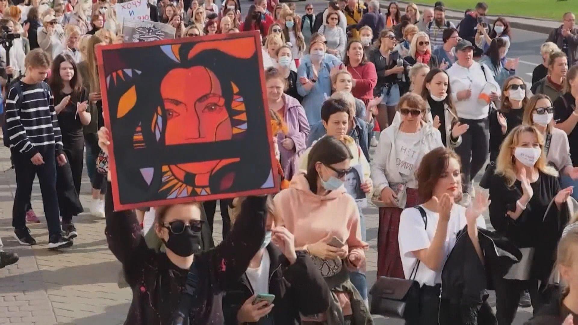 白俄羅斯反政府示威持續 最少46人被捕