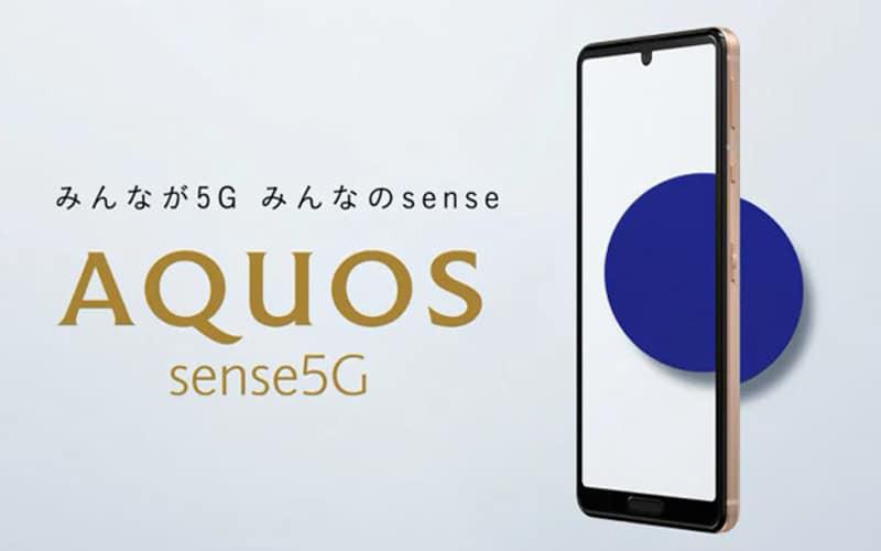 首發驍龍 690 5G ? 日系 AQUOS Sense 5G 現身