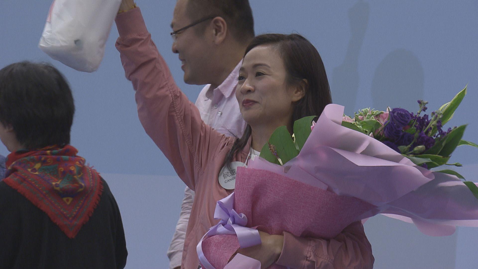 非妥為當選上訴至終院被拒 陳凱欣即失議席