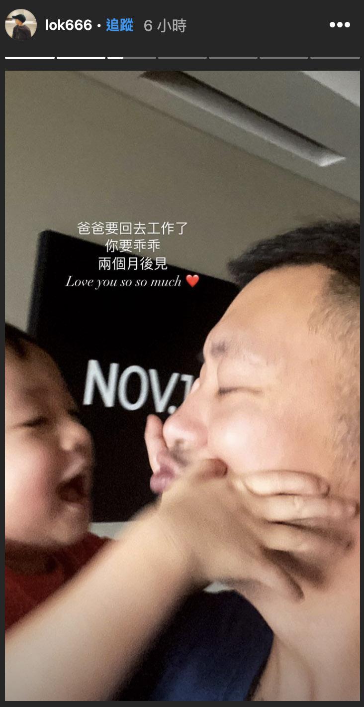 余文樂赴台避疫多月終回港?與大肚妻2歲子暫別兩個月